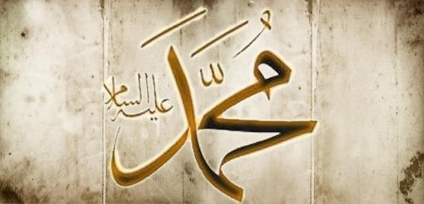 Dua's from the Prophet Muhammad (ﷺ)