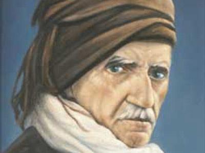 A Brief Account of The Life of Imam Bediüzzaman Said Nursi