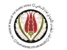 Project for the Unity of Islam*