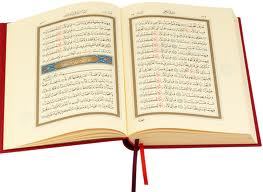Does the Qur'an Contain Everything?