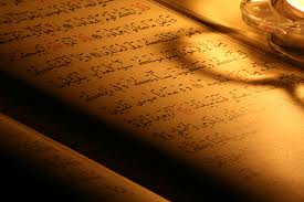 The Inimitability of the Qur'an