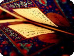 The Truth through Philosophy of Islamic Education
