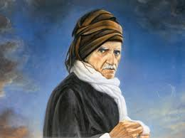 The Great Islamic Scholar