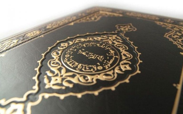 Main difference of the Qur'an from the other Divine Books