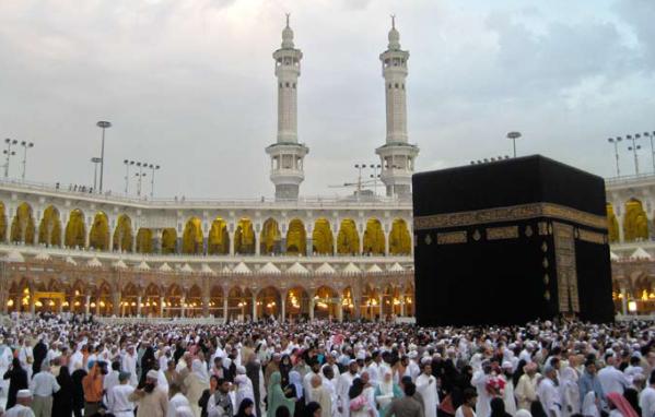 Pearls of Wisdom in Hajj