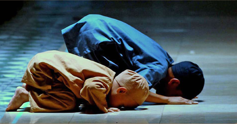 Mystery and Necessity of Salah