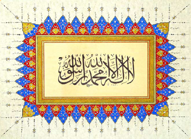 Tawhid and the Statement of Shahadah