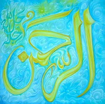 Ar-Rahman