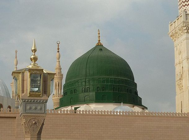 Sunnahs of Eid al Adha