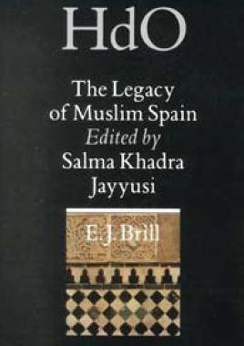 A Masterpiece on Al Andalus civilization