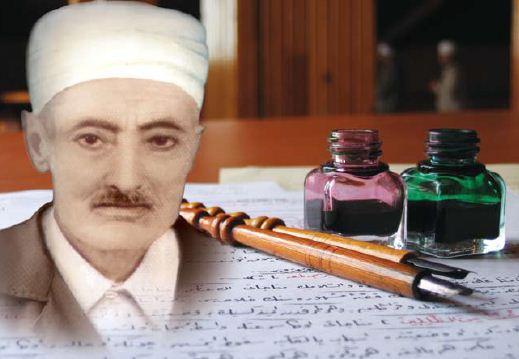 Husrev Efendi in Said Nursi's perspective