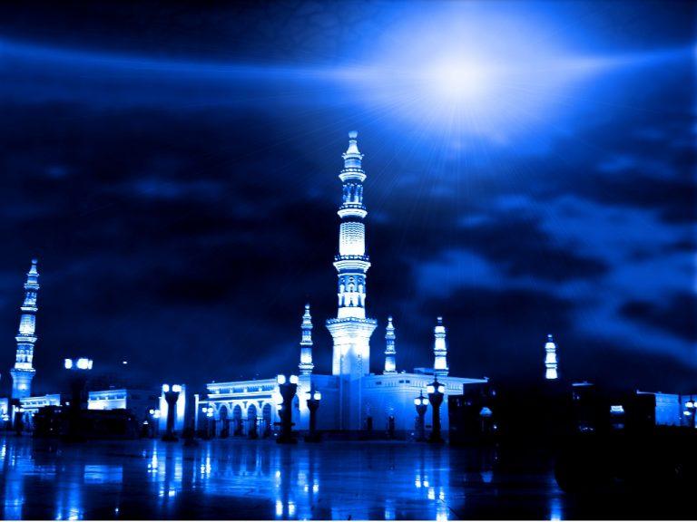 Should we Celebrate Mawlid an-Nabi?