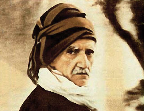 The Contribution of Imam Nursi in the Fields of Religion and Philosophy