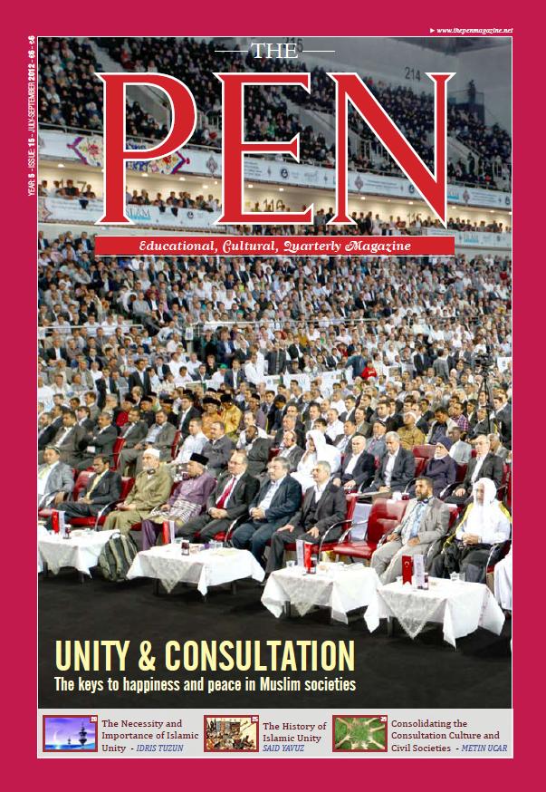 July-September 2012 issue