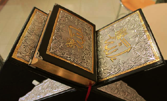 The Qur'an is a Cure