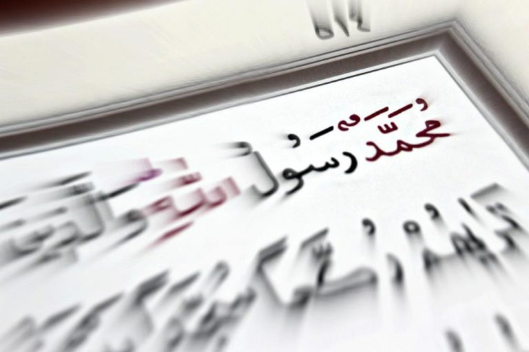 """""""I give help in their hard times to those who say salawat on me"""""""