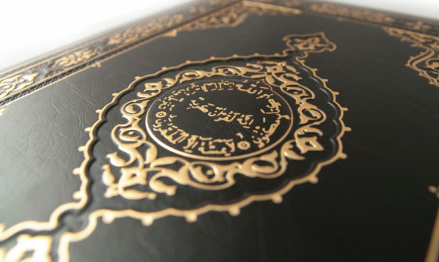 """How sincere are those saying """"Qur'an is enough, no need for Sunnah""""?"""