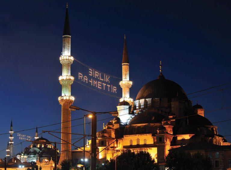 The luminous colour of Ramadan: 'Mahyas'