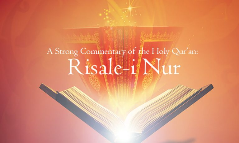 Editor's letter: a strong tafseer of the Qur'an