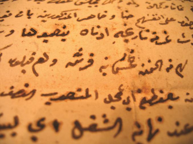 Katip Çelebi and Knowledge