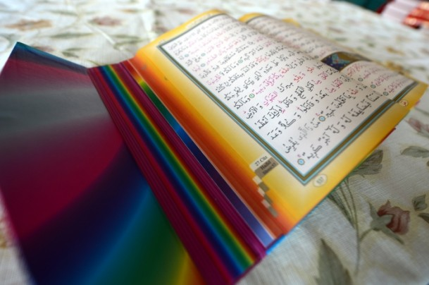 Acoustic Miracle of the Holy Quran