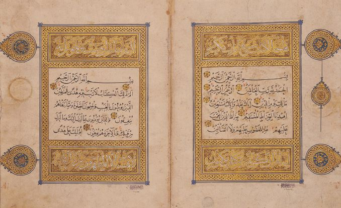Qur'an Copies from Revelation to Ottoman Era