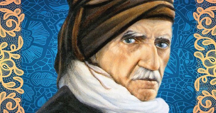 Bediuzzaman Said Nursi and the youth