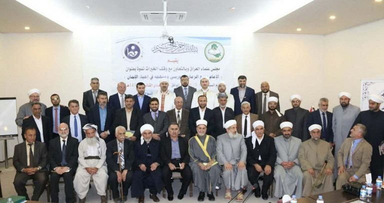 Bediuzzaman Conference in Erbil, Iraq