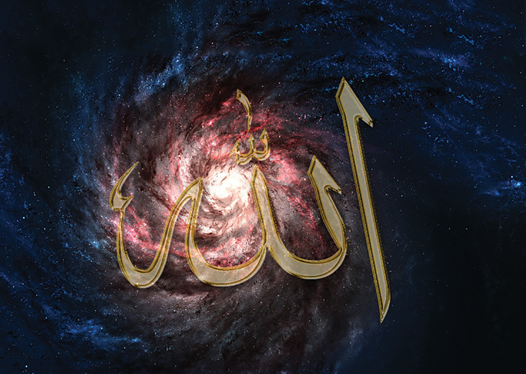 How does Allah manage the whole universe?