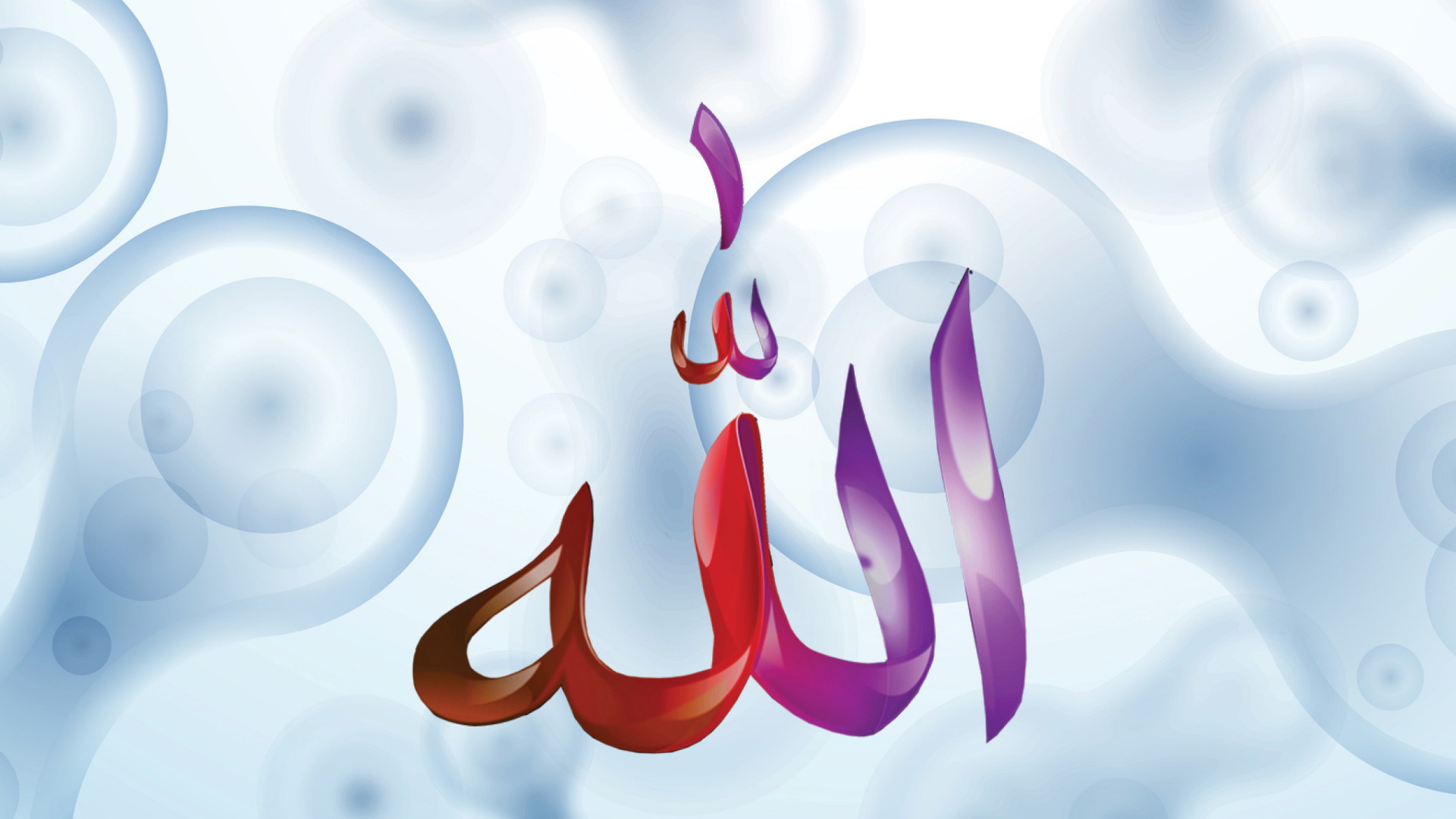 Secrets of the cell and Allah