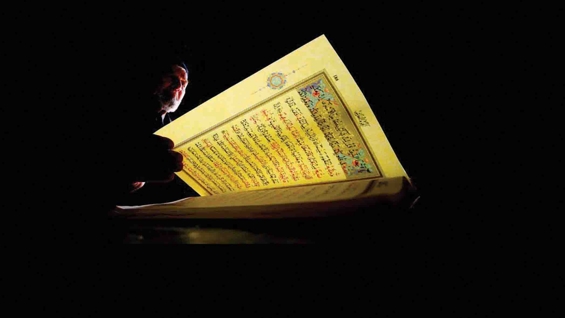 The Qur'an is the Word of Allah, the Lord of the Worlds